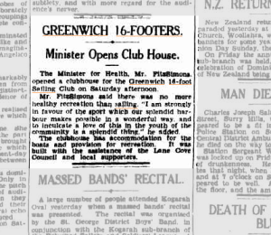 Original article announcing opening of GSC